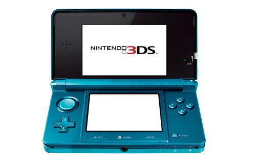 Nintendo rebaja el precio del 3DS de 223 euros a 132 euros.