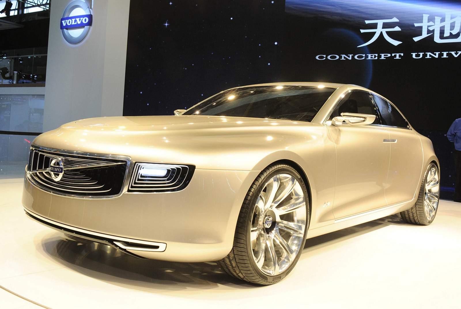 Shangai Auto Show 2011