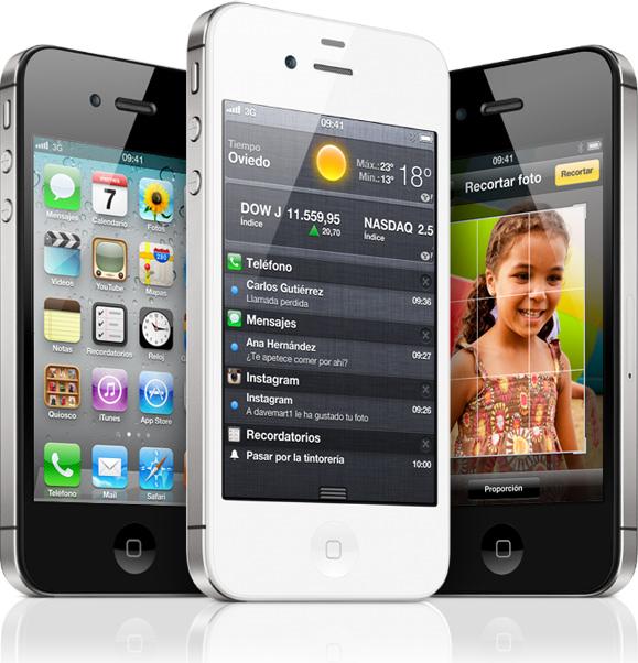 Apple presentó el iPhone 4S, pero nada se mencionó respecto del iPhone 5