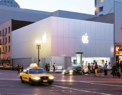 Comprar en línea y retirar en la tienda, nueva característica de Apple Store