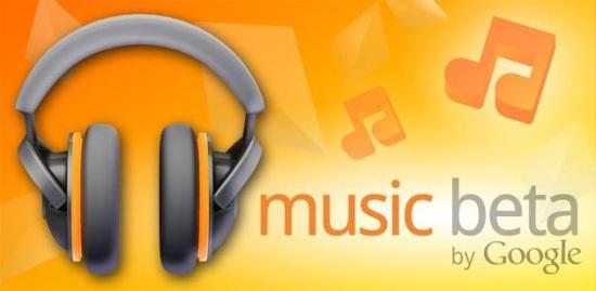 Google Music se lanzará a finales de año