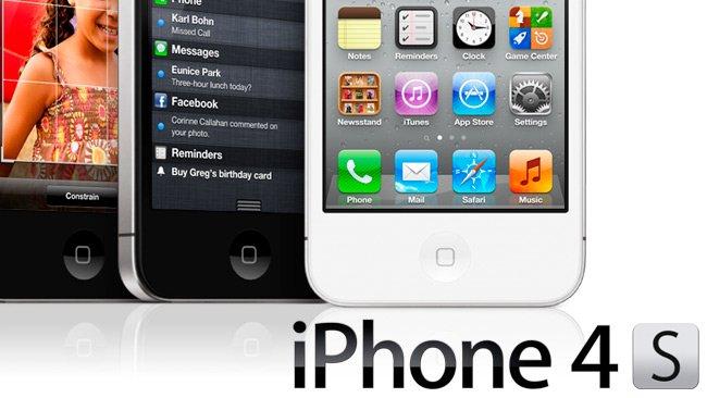 iPhone 4S, 1 millón de reservas en 24 horas