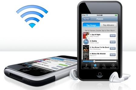 iPod, Touch en bianco y precios más bajos para el Nano