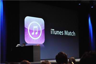 iTunes Match, nuevo acuerdo con Apple