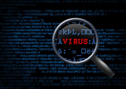 cnpic ministerio del interior virus