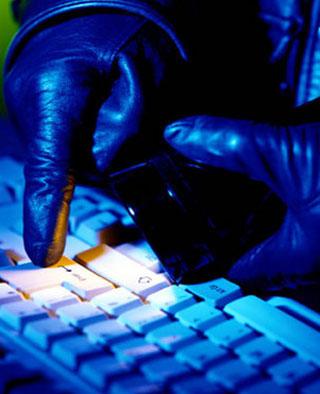 seguridad en red, inteco, proteger la privacidad, privacidad en red