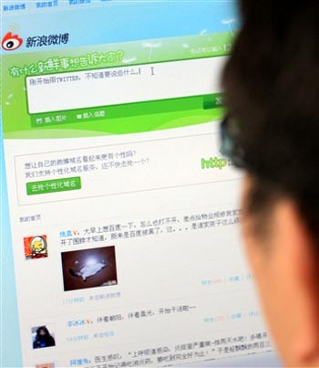 china, censura, control de internet, microblog