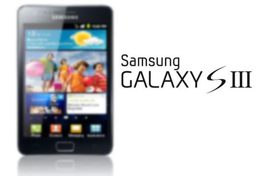 Samsung anunciará el Galaxy S III en febrero