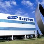 Samsung cumple cifras record