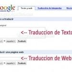 El traductor de Google confunde a Manuel Fraga con Abraham Lincoln