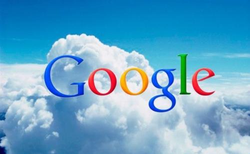 google drive, google, almacenamiento en nube de google, google apps