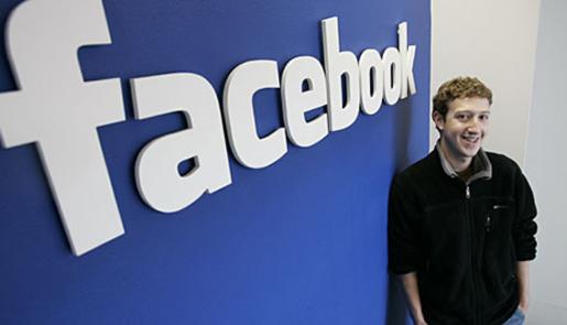 facebook, buscador