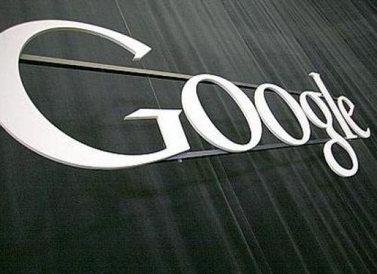 google, hackers, recompensa de vulnerabilidad