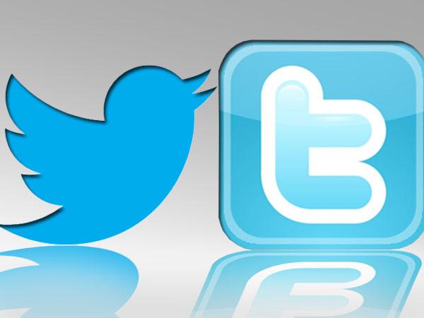 Twitter tiene un nuevo logo, más simple y definido