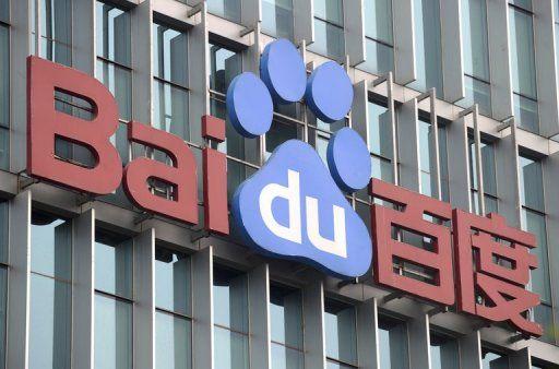 Baidu, nuevo navegador más rápido para Android