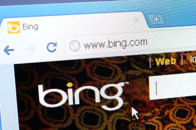 Bing será el motor por defecto en Kindle Fire HD