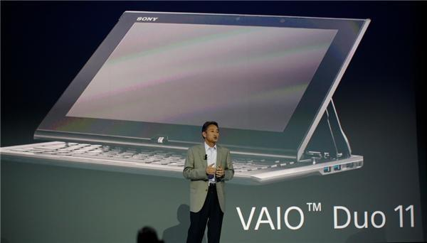 Nuevo Sony VAIO optimizado para Windows 8