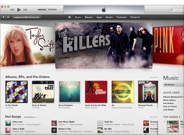 iTunes alcanza el récord de 25 millones de descargas