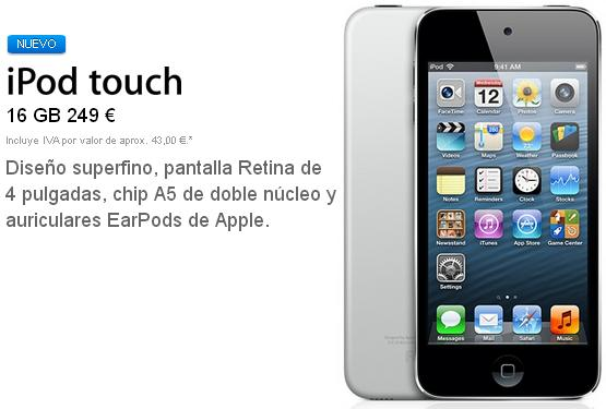 iPod Touch low-cost
