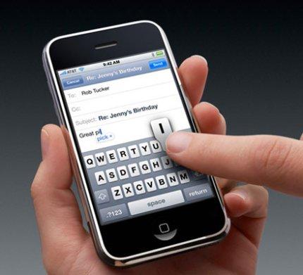 Telefonica presenta estudio sobre la accesibilidad de la telefonia movil