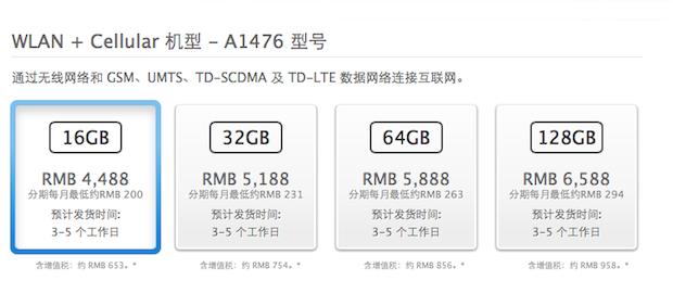 iPad Air y iPad mini Retina TD-LTE