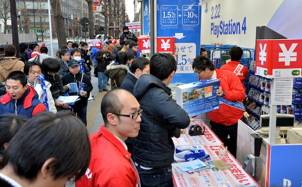 PlayStation 4 en China