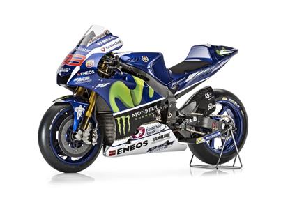 Movistar Yamaha MotoGP presenta la nueva moto de Lorenzo y Rossi
