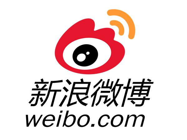 Siguenos en Weibo