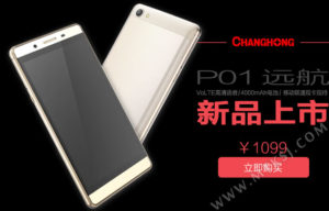 Changhong-P01-1