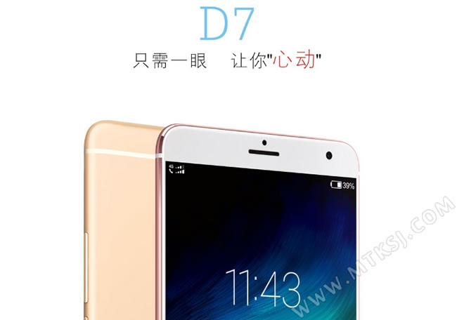 inni-d7