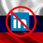 El gobierno de Rusia ha bloqueado LinkedIn