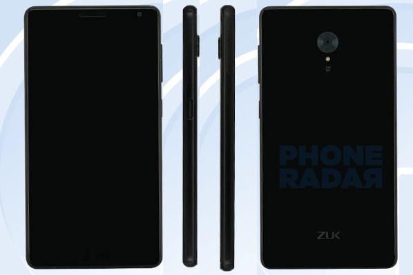 Análisis-del-smartphone-Lenovo-Zuk-Edge