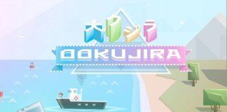 Ookujira