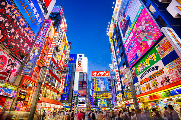 japon-app-baño
