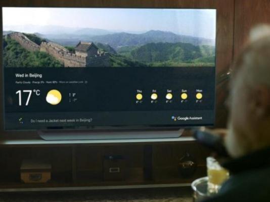 LG television inteligencia artificial