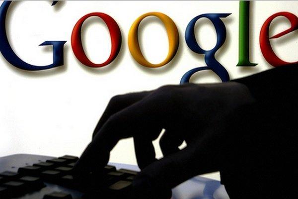 google comision europea