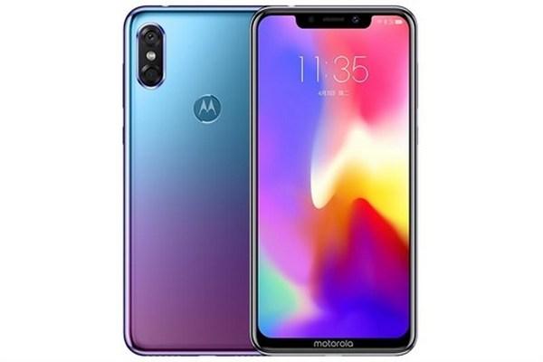 Motorola P30 Un móvil de alta gama con mucho que ofrecer