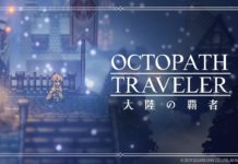 Octopath Traveler Champions of the Continent