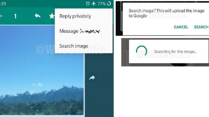 WhatsApp navegador búsqueda imágenes