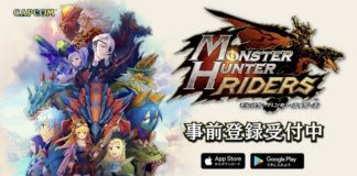 Monster Hunter Riders iOS Android
