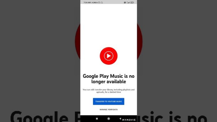 Google Play Music YouTube Music