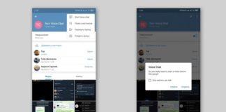 Telegram Chats de voz