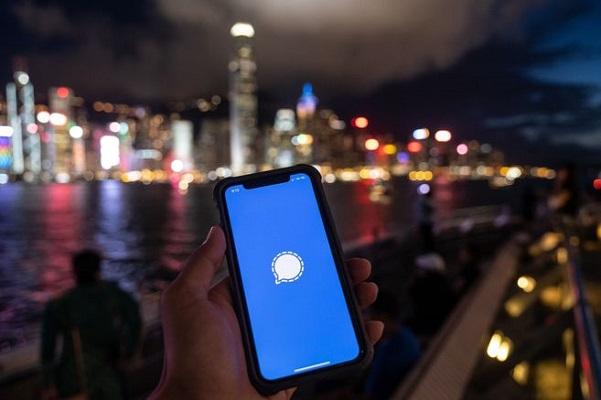 China bloqueo Signal